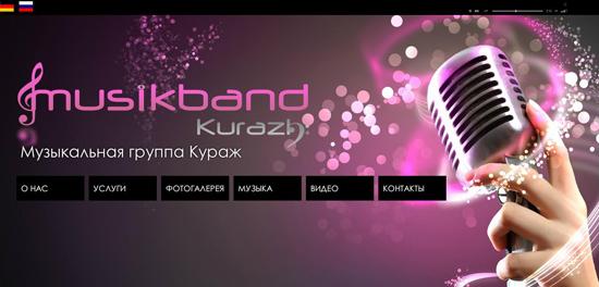 Musikband KURAZH
